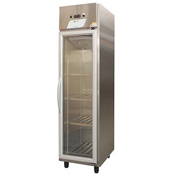 Aluguel de Refrigerador Expositor