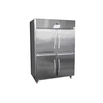 Refrigerador Industrial 04 Portas